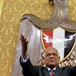 Egypt's first parliament in three years meets