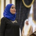 United Arab Emirates swears in first minister of happiness