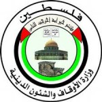 Layoffs at the PA's Ministry of Religious Affairs – Employees and Imams Affiliated with Hamas Dismissed