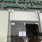 Women welcome at a Saudi Arabia Starbucks shop after temporary ban
