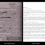 A scan of a document written by Osama bin Laden (L) and translated into English (R) is shown in this image from the office of the director of national intelligence. REUTERS/HANDOUT